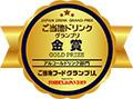 FOODEX JAPAN2019 清洲桜 クラフトジン