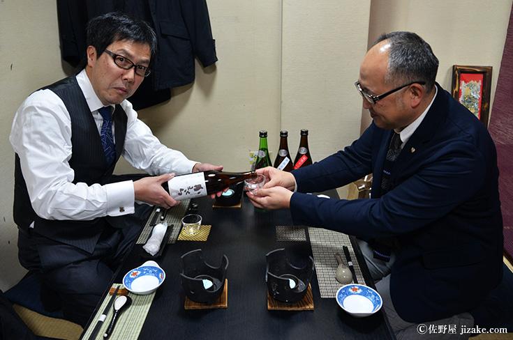 阿桜酒造 (あざくらしゅぞう) かまくら 阿櫻