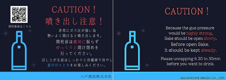 ◇陸奥八仙 夏どぶろっく 純米活性にごり生 720ml