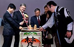 ウクライナ 首都キエフ ポロシェンコ大統領 文化紹介パビリオン ぼん 日本酒