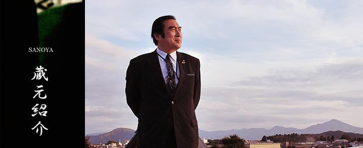 目指す感動の酒 梵 加藤吉平商店