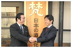 梵 ぼん 加藤吉平商店 加藤団秀 佐野吾郎