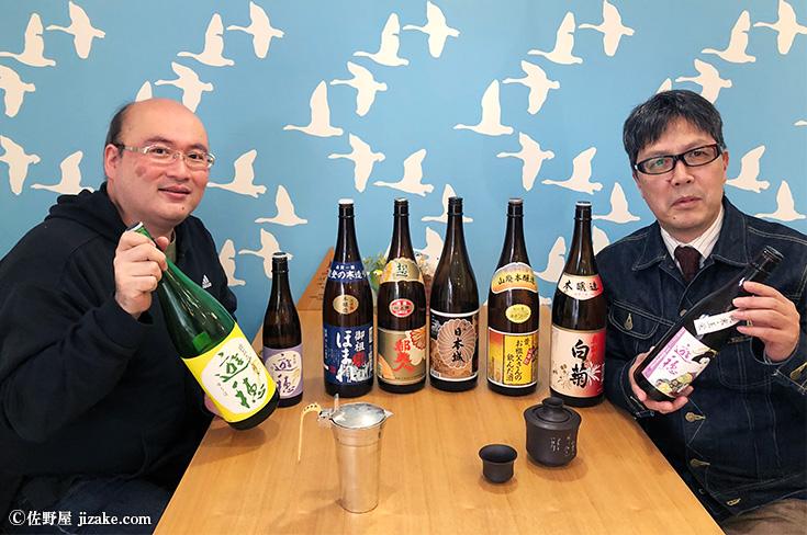 佐野屋 燗酒対談 普段は「燗酒」を飲まない店主と、1年中「燗酒」を飲む燗酒オタク金巻が語る「燗酒」の世界