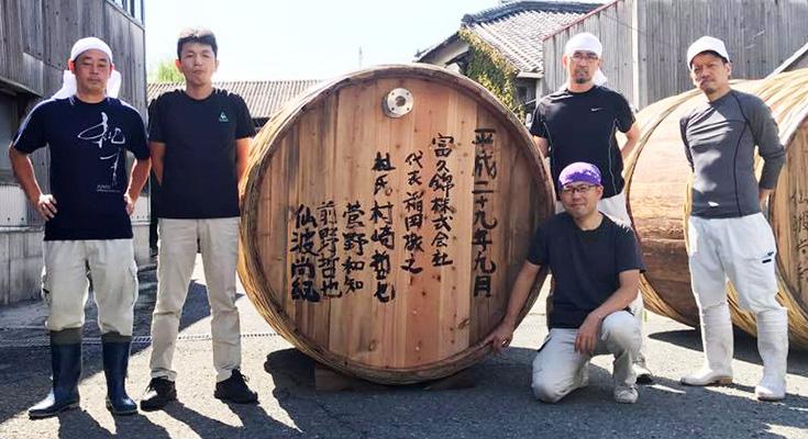 富久錦 純青 渡舟 生もと純米 木桶仕込み
