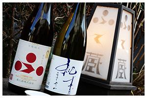 富久錦 ふくにしき 純青 日本酒
