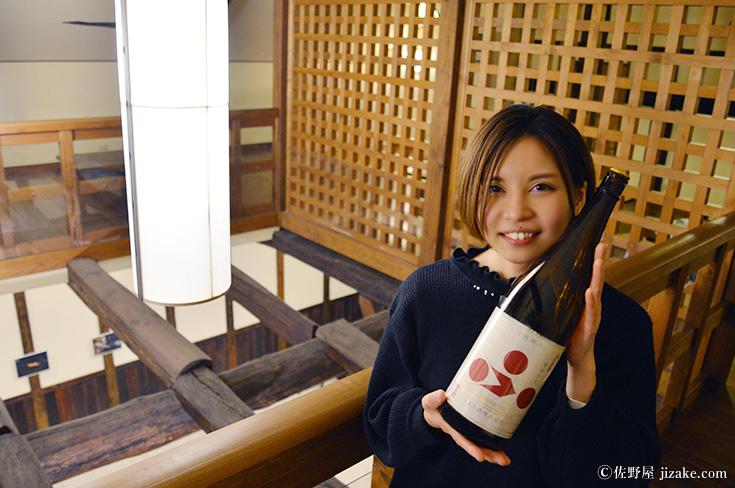 富久錦 ふくにしき 純青 日本酒 ふく蔵