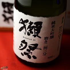 【DX箱入】獺祭(だっさい) 純米大吟醸 磨き二割三分 1800ml