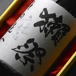 獺祭(だっさい) 純米大吟醸 磨き その先へ