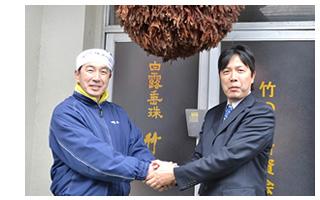 白露垂珠(はくろすいしゅ)竹の露 相沢政男 佐野吾郎