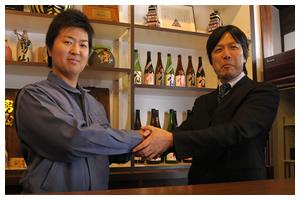 陸奥八仙 むつはっせん 八戸酒造 佐野吾郎 駒井秀介