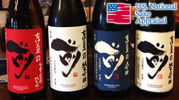 古伊万里 前 こいまり さき 全米日本酒歓評会