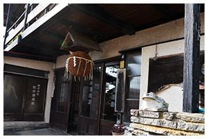 松の寿 松井酒造 (まつのことぶき) 下野杜氏