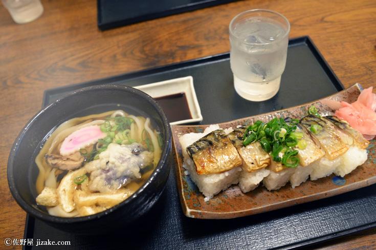 都美人 みやこびじん 鯖寿司