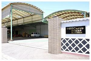 中野BC株式会社(なかのびーしー) 富士白蒸留所 クラフトジン