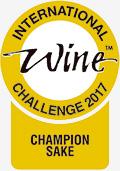 iwc インターナショナルワインチャレンジ CHAMPION SAKE