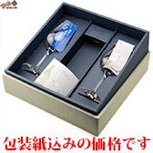 レーマン Sakeグラス 和み 720ml1本グラス2脚ギフトセット (包装付き)