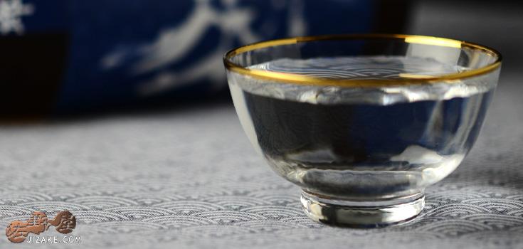 杯(金巻) 10335-504