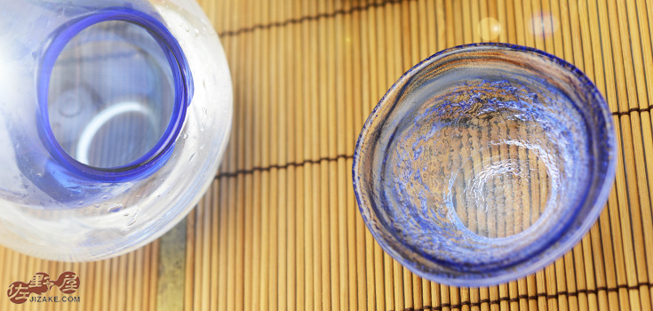 和がらす ぐい呑 (青) 42091