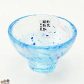 ぐい呑 WA525 ソーダガラス