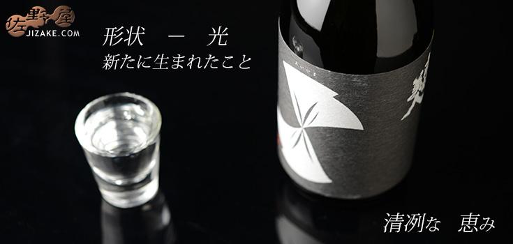 ◇南部美人 純米大吟醸 愛山 1800ml