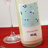 阿櫻 Sparkling(スパークリング) 500ml