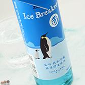 玉川 純米吟醸 アイスブレーカー 無濾過生原酒