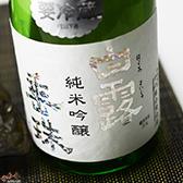 白露垂珠 純米吟醸 美山錦55 永遠のアイドル