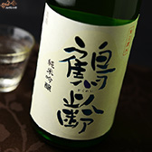 【箱入】鶴齢 純米吟醸