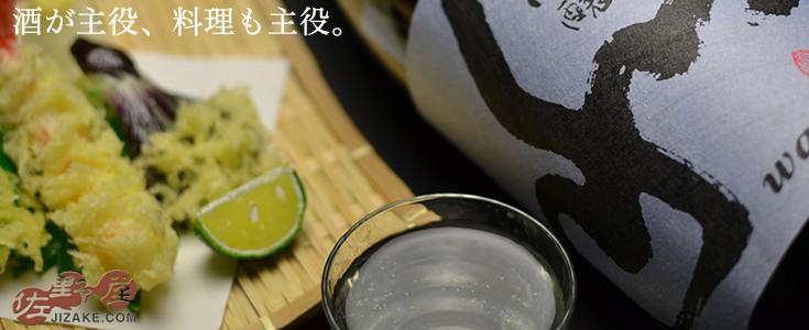 蓬莱泉 和 純米吟醸 1800ml