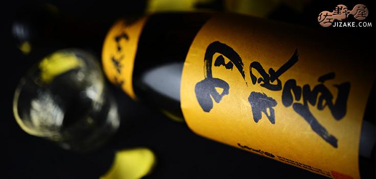 ◇羽根屋 純米吟醸 やまぶき 1800ml