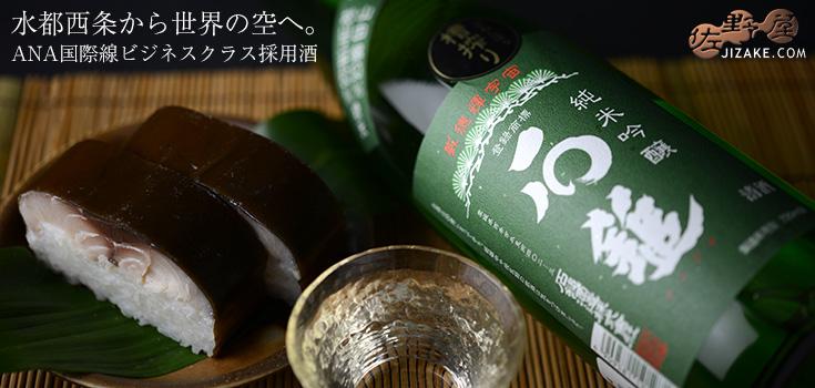 石鎚 純米吟醸 緑ラベル 槽搾り 1800ml