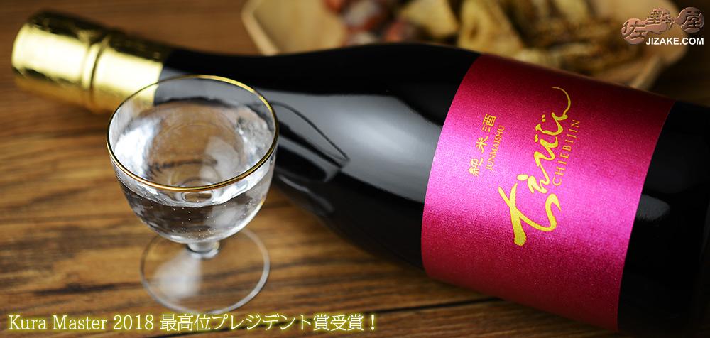 ちえびじん 純米酒 1800ml