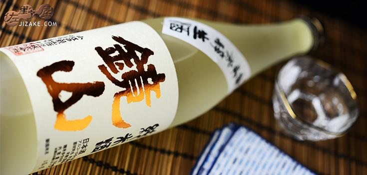 ◇鏡山 純米 生酒 720ml
