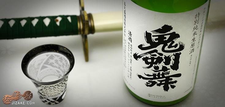 ◇喜久盛 純米吟醸酒 鬼剣舞(おにけんばい) おりがらみ 1800ml