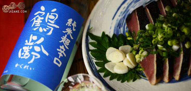 ◇鶴齢 純米酒 超辛口 1800ml