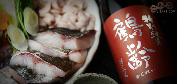 ◇鶴齢 特別純米 越淡麗(こしたんれい)55% 無濾過生原酒 1800ml
