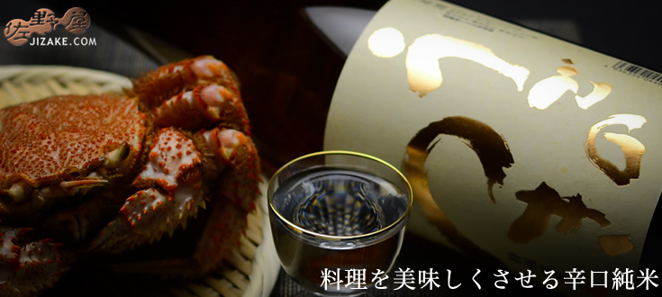 雨後の月 特別純米酒 1800ml