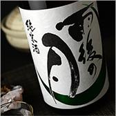 雨後の月 辛口 純米酒
