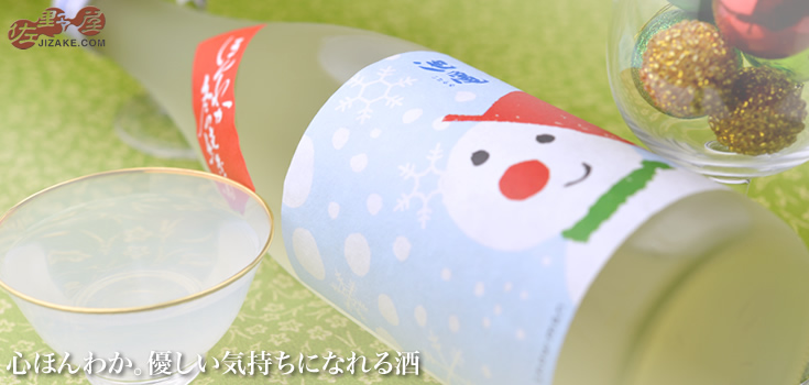 池亀 ほんわか冬の純米酒 720ml