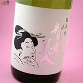 【箱入】智恵美人 純米酒
