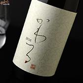 かわつる 純米原酒 14