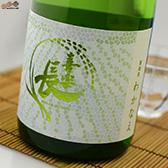 喜楽長 特別純米酒 若苗(わかなえ)