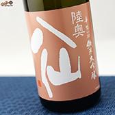 陸奥八仙 華想い50 純米大吟醸