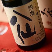 【箱入】陸奥八仙 華想い40 純米大吟醸