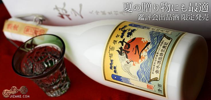 ◆【箱入】鶴齢 限定大吟醸生詰 牧之(ぼくし) 720ml