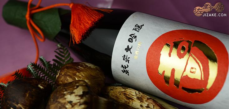 玉川 純米大吟醸 1800ml