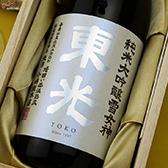 【木箱入】東光 純米大吟醸 袋吊り 雪女神