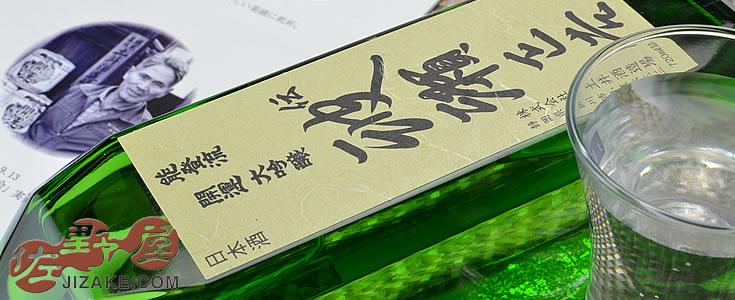 ◆【箱入】開運 能登流 大吟醸 伝 波瀬正吉(でん はせしょうきち) 720ml