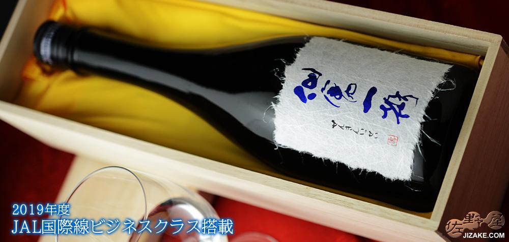 【箱入】仙禽 一聲(いっせい) ギフト包装料無料 720ml