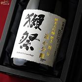 【DX箱入】獺祭 純米大吟醸 遠心分離 磨き二割三分